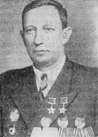 Осипов. 1954 г.