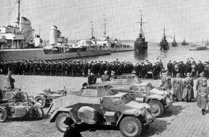 Военный парад. 1939 г.