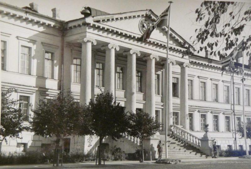 Немецкий штаб в здании обкома. Сентябрь 1941 г.