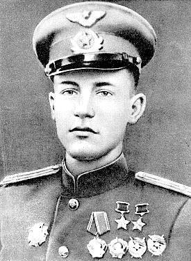 Дважды Герой Советского Союза капитан Павлов. 1945 г.