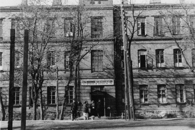 Здание Полтавской дирекции эксплуатации имперских железных дорог. Сентябрь 1941 г.
