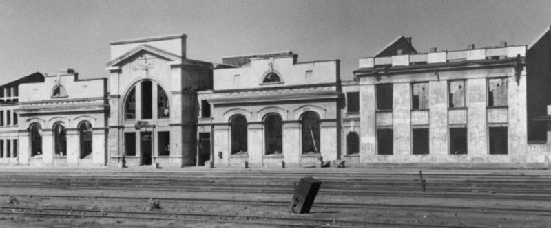 Разрушенный Южный вокзал. Октябрь 1941 г.