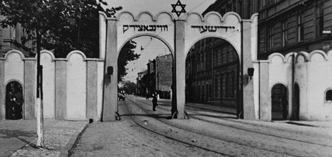Арочные ворота в Краковское гетто. 1941 г.