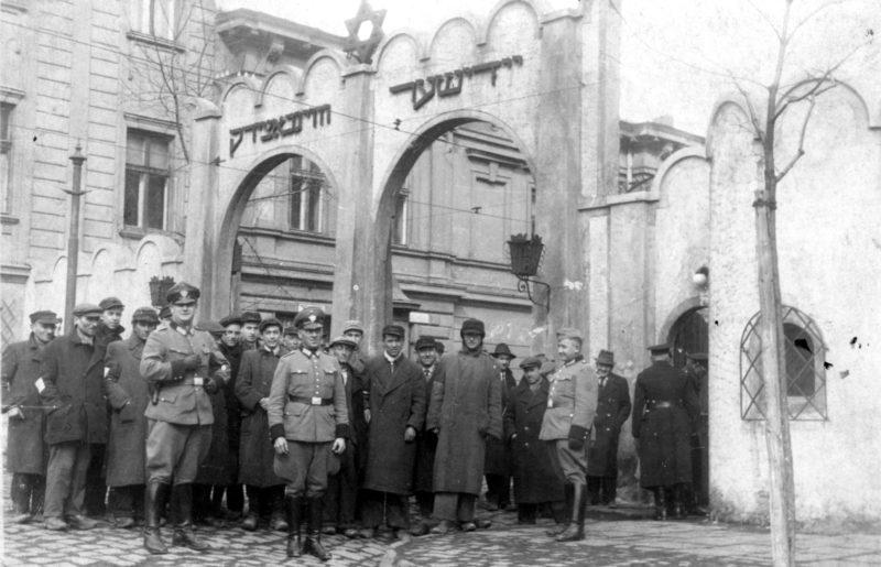 Вход в Краковское гетто. 1941 г.
