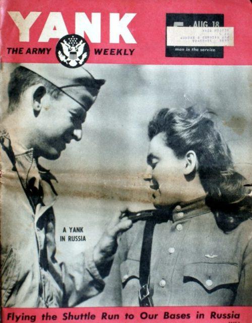 Фотография из Полтавы на обложке американского журнала.