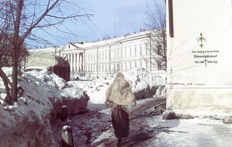 Центр города. Март 1942 г.