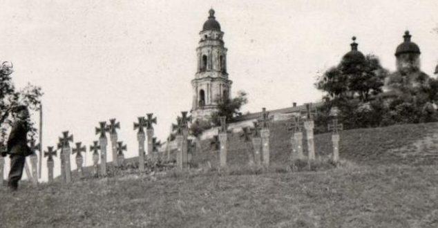 Город в оккупации. Лето 1942 г.