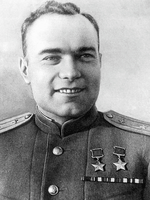 Дважды Герой Советского Союза Лавриненков Владимир Дмитриевич (17.05.1919-14.01.1988)