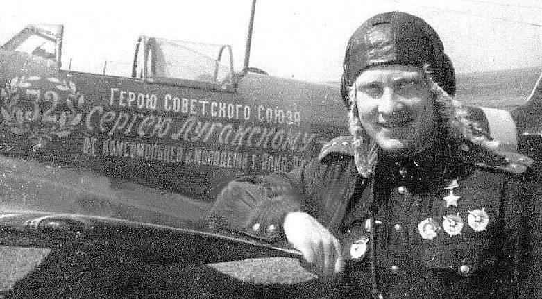 Герой Советского Союза капитан Луганский. 1943 г.