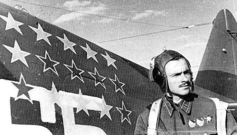 Майор Покрышев. 1942 г.