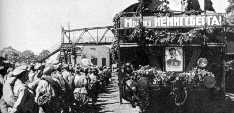 Проводы солдат из Кенигсберга домой. Июнь 1945 г.