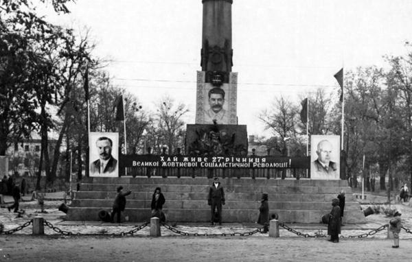 Празднование 27 годовщины Великой октябрьской социалистической революции. 7 ноября 1944 г.