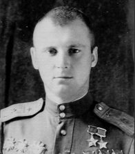 Дважды Герой Советского Союза майор Одинцов. 1945 г.