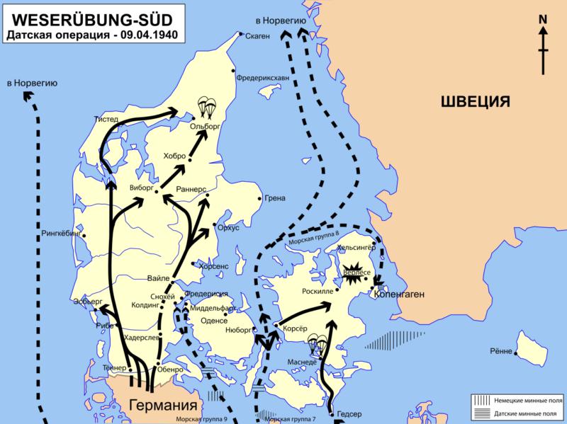 План-схема Датской операции.