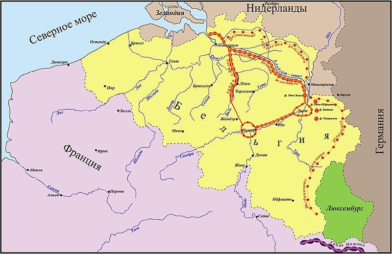 Карта-схема оборонительных линий Бельгии.
