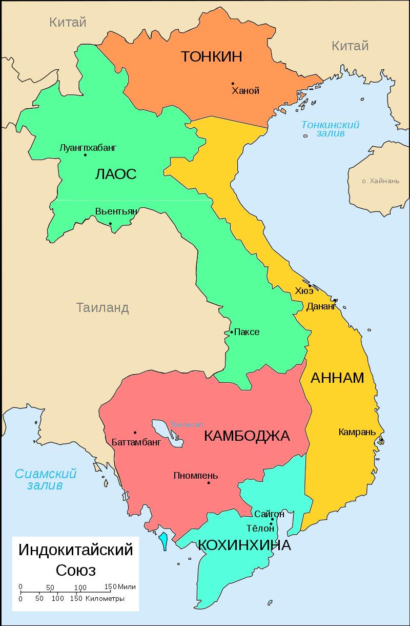 Административное деление Французского Индокитая в 1887-1954 годах.
