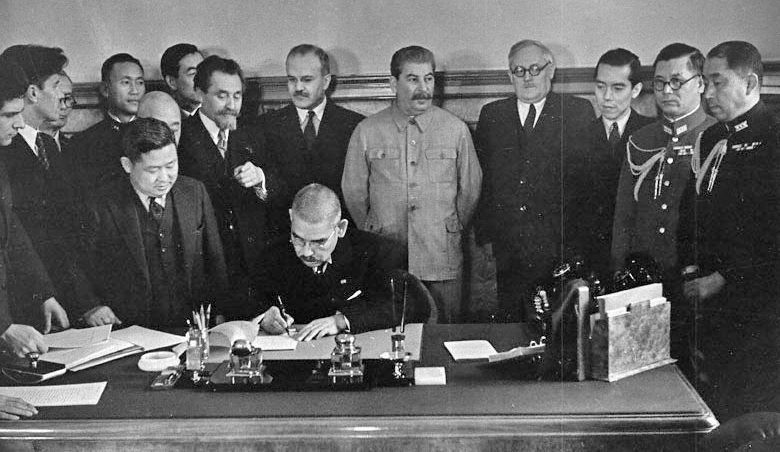 Подписание пакта о нейтралитете между СССР и Японией.
