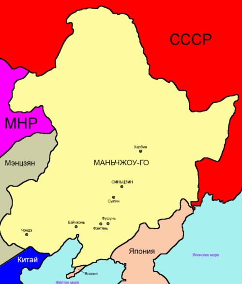Месторасположение Маньчжоу-Го на карте.