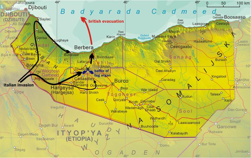 Карта-схема Итальянского вторжения в Британское Сомали.