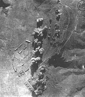 Итальянская авиация атакует Эс-Салум.