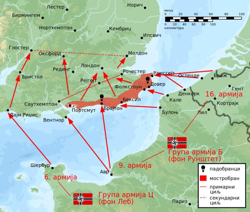 Карта-схема операции «Морской лев».