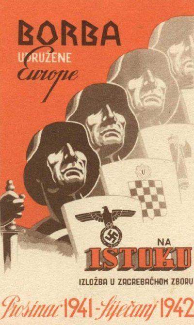 Хорватский пропагандистский плакат Второй мировой войны: «Битва объединенной Европы на востоке».