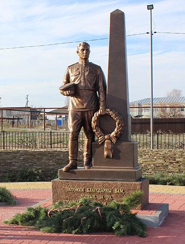х. Ежовка Алексеевского р-на. Памятник советским воинам.
