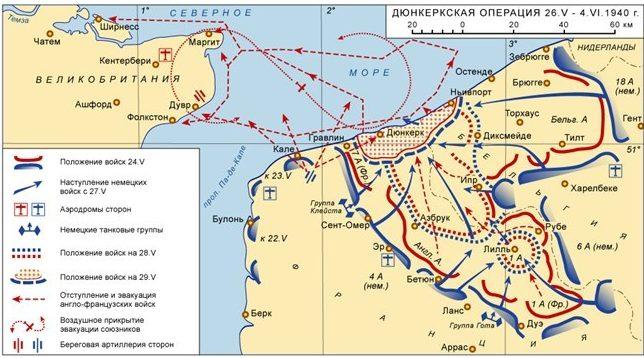 Расположение сил и маршруты эвакуации.