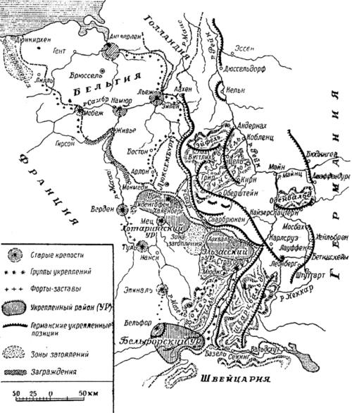 Схема расположения укреплений на Линии Мажино.