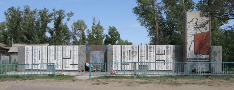 с. Заплавное Ленинского р-на. Братская могила советских воинов.