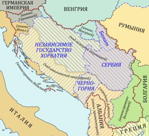 Раздел Югославии между Германией и её союзниками.
