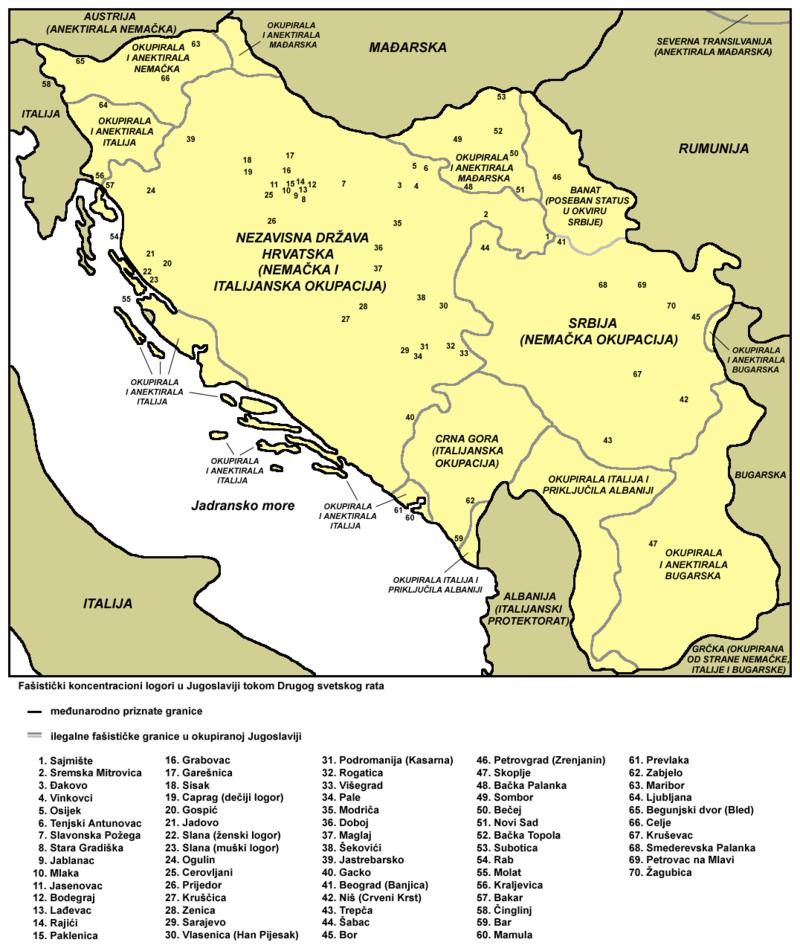 Концлагеря, находившиеся на территории Хорватии.