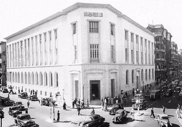 Улицы Каира. 1940 г.