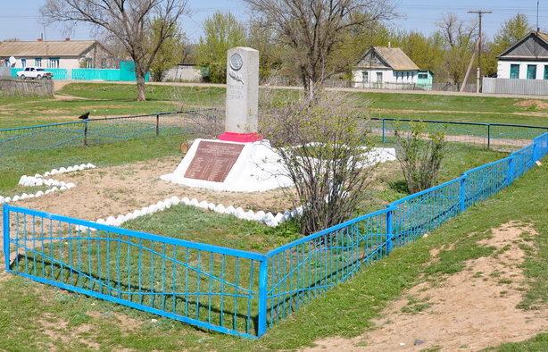 х. Братский Калачевского р-на. Братская могила советских воинов.