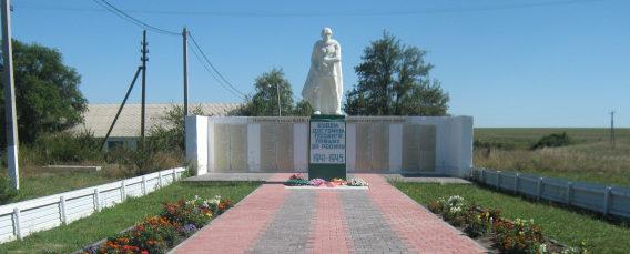 х. Рябовский Алексеевского р-на. Памятник воинам-землякам.