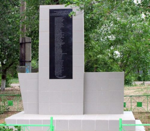 с. Дубовый Овраг Светлоярского р-на. Памятник, установленный на братской могиле, в которой похоронены 84 воина 51-й и 57-й армий. Всего 84 человека.