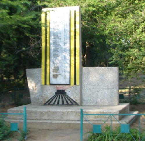 с. Дубовый Овраг Светлоярского р-на. Братская могила советских воинов в школьном сквере.