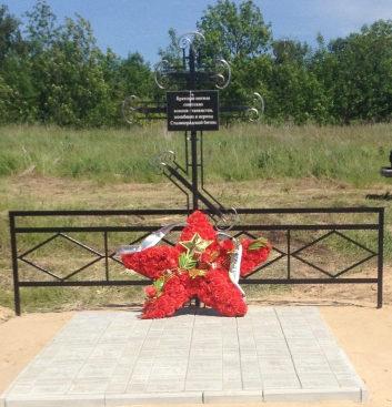 х. Ольховский Урюпинского р-на. Братская могила советских воинов.