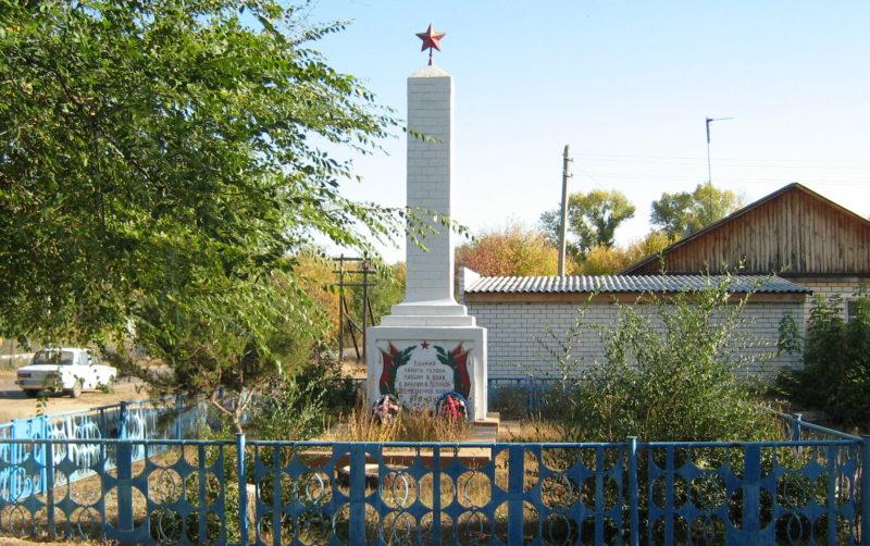 х. Солонцовский Алексеевского р-на. Памятник, установленный на братской могиле советских воинов, погибших в период Сталинградской битвы.