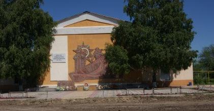 ст-ца. Усть-Бузулукская Алексеевского р-на. Памятник погибшим землякам в годы войны.