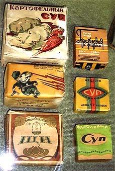 Советские концентраты (пищевые таблетки), выпускаемые в годы войны.