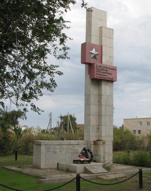 с. Покровка Ленинского р-на. Братская могила советских воинов.