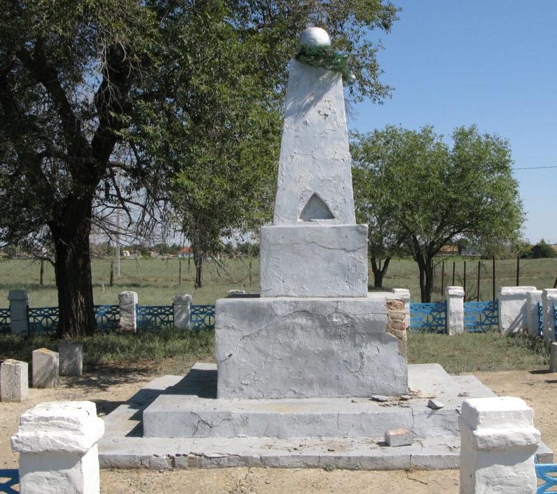 с. Солодовка Ленинского р-на. Братская могила участников гражданской войны и советских воинов, погибших во время Сталинградской битвы.