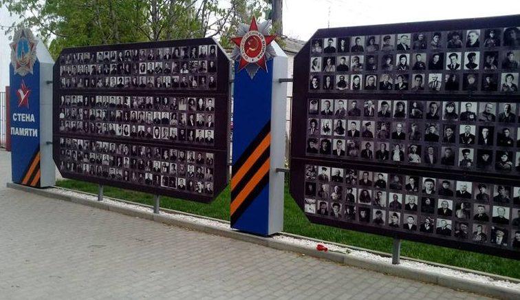 г. Урюпинск. «Стена Памяти» была открыта в 2016 году, где размещены фотографии героев войны.