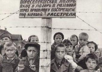 Дети остарбайтеров в трудовом лагере. 1943 г.