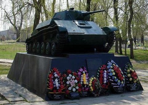 г. Калач-на-Дону. Памятник-танк Т-70 в сквере Воинской Славы.