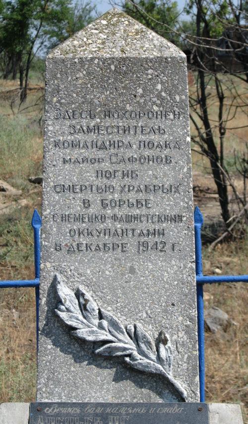 п. Садовый Светлоярского р-на. Братская могила советских воинов.