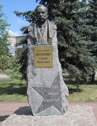 г. Урюпинск. Памятник генералу армии Штеменко С.М. был установлен в 2004 году на площади 40-летия Победы. Скульптор - Ю.Л. Сенкевич.