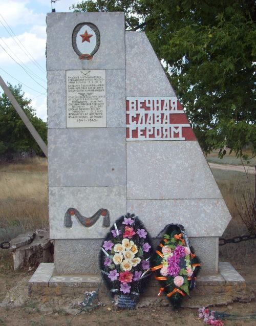 х. Глинище Михайловского р-на. Братская могила участников гражданской войны и советских воинов, погибших во время Сталинградской битвы.