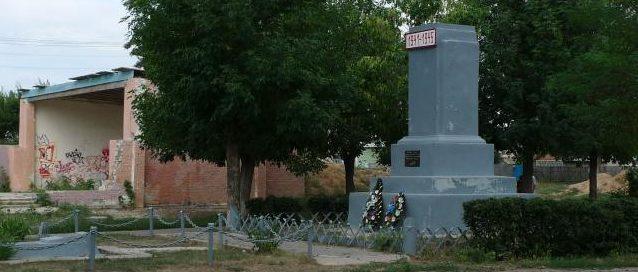 г. Фролово. Воинское захоронение арчединских железнодорожников, погибших в 1942 г.